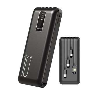 GadgetMix 10,000mah With Cables Powerbank - Black