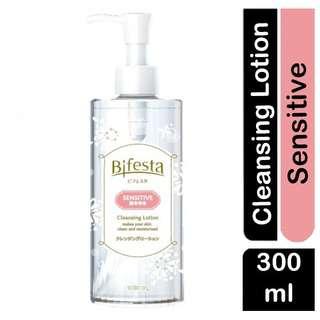 Bifesta Micellar Sensitive Cleansing Lotion