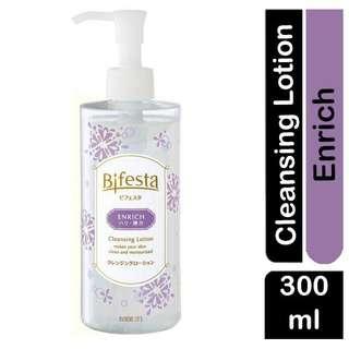 Bifesta Micellar Enrich Cleansing Lotion