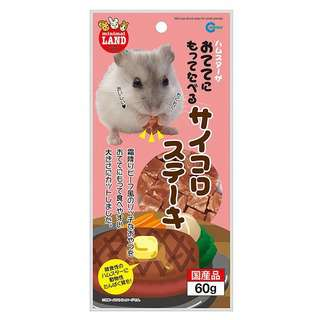 Marukan Steak Cubes for Small Animals