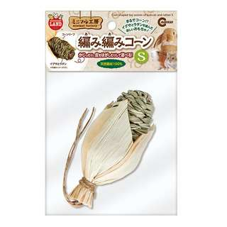 Marukan Corn Shaped Toy Woven of Bulrush and Rattan S