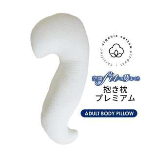 KRAFTER LARGE - Seahorse Popular Maternity & Body Pillow