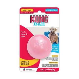 Kong Puppy Ball S -Pink