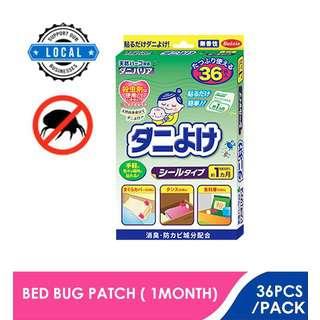 BOIVIE Bed Bug Bait Patch ( Mites Ticks)