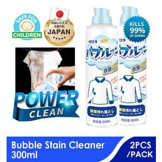 DUER 99.9% Anti-Bacterial Japan formula bubble stain cleaner