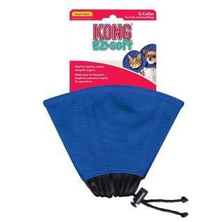 Kong E-Collar EZ Soft S