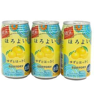 Suntory Horoyoi Yuzu & Citrus Hassaku Chu-Hi Cans