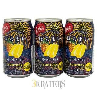 Suntory Horoyoi Ice Pineapple Soda