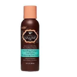 Hask Monoi Coconut Nourishing Shampoo (100ml)