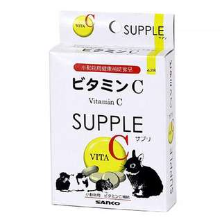 Wild Sanko Supplement Vitamin C
