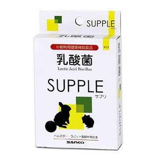 Wild Sanko Supplement Enzyme -Lactobacillus