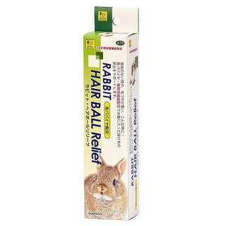 Wild Sanko Rabbit Hairball Relief