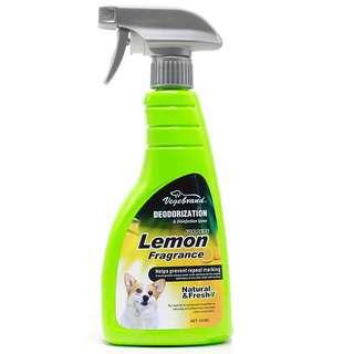 Vegebrand Deodorization & Disinfection Spray Lemon