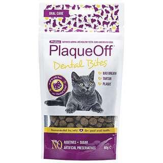 ProDen PlaqueOff Dental Bites for Cats