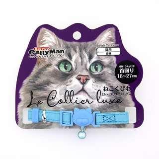 Cattyman Stylish Cat Collar - Light Blue