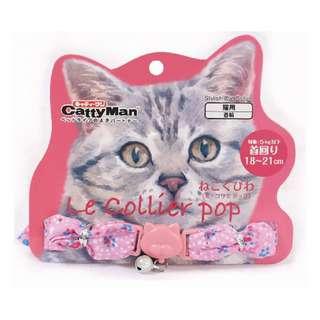Cattyman Stylish Cat Collar - Pink Flowers