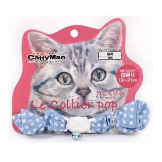 Cattyman Stylish Cat Collar - Blue Checkered