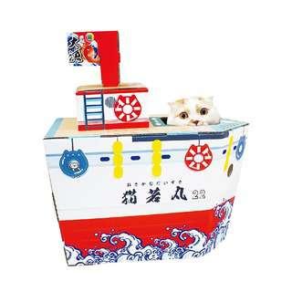 Cattyman Fishing Boat Cat Playing Box