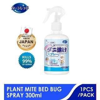 TURN RED Japan Formula Japan / Plant Mite Bed Bug Spray