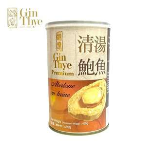Gin Thye SM 10H60G Premium Abalone In Brine