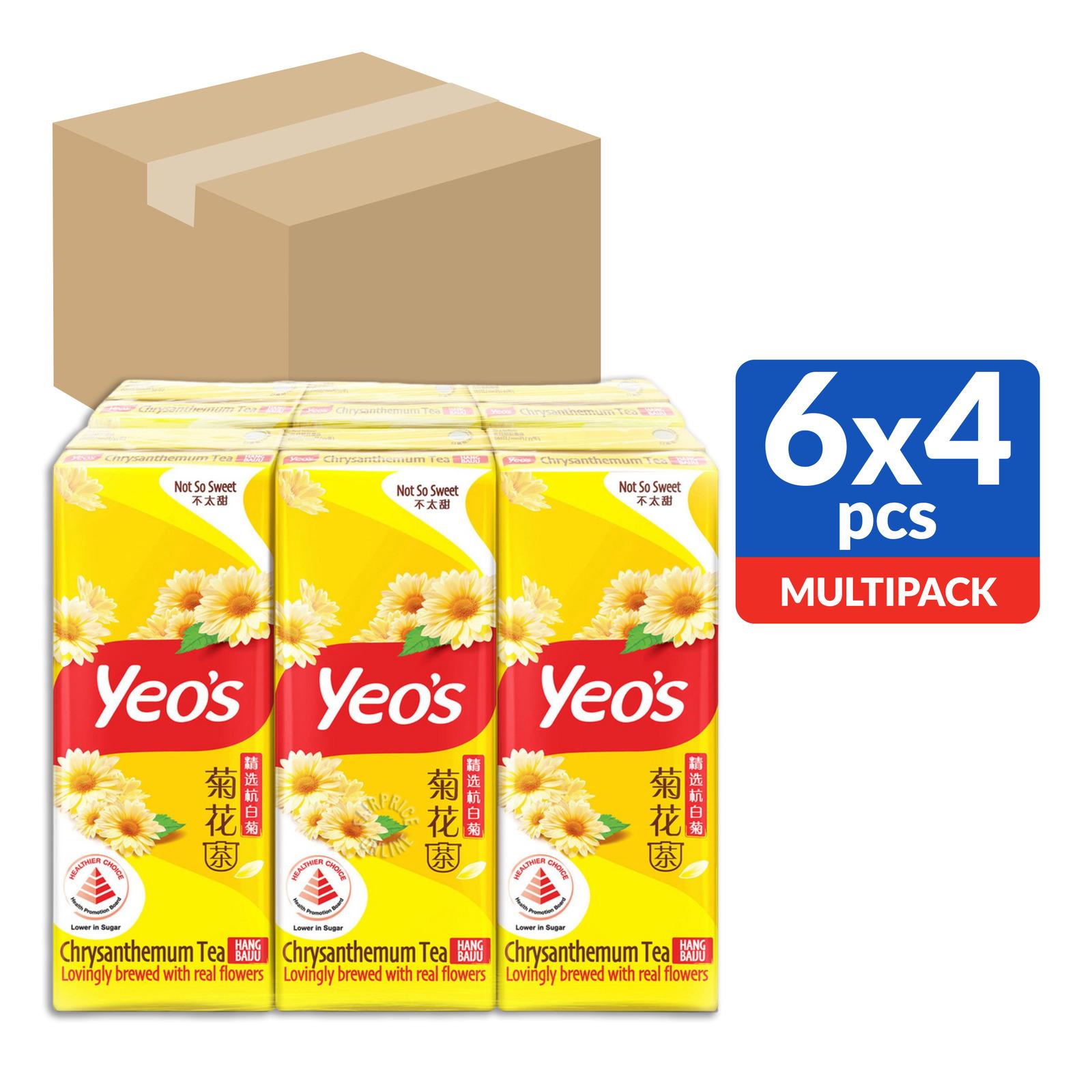 Yeo's Packet Drink - Chrysanthemum Tea (Not So Sweet)