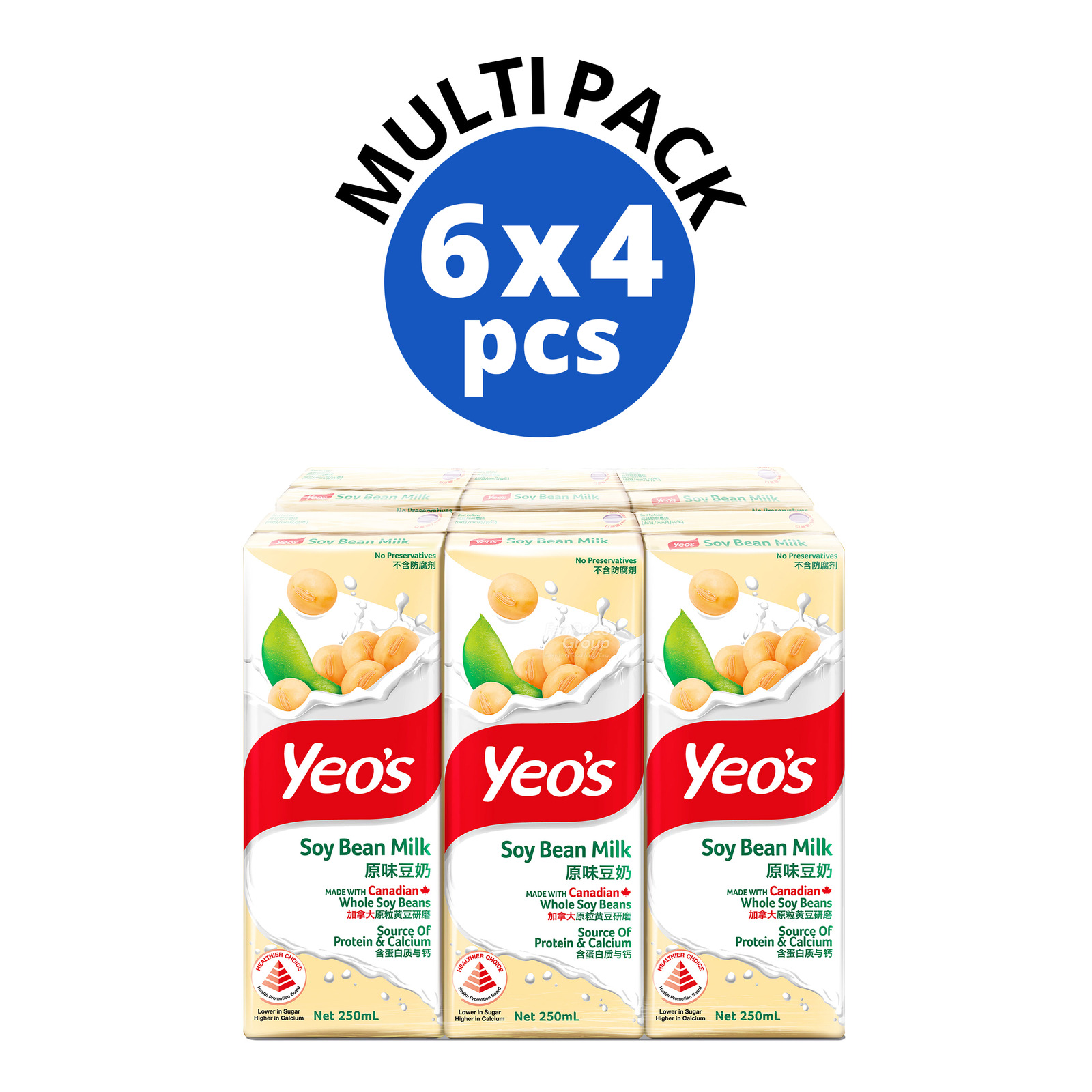 Yeo's Packet Drink - Soy Bean Milk