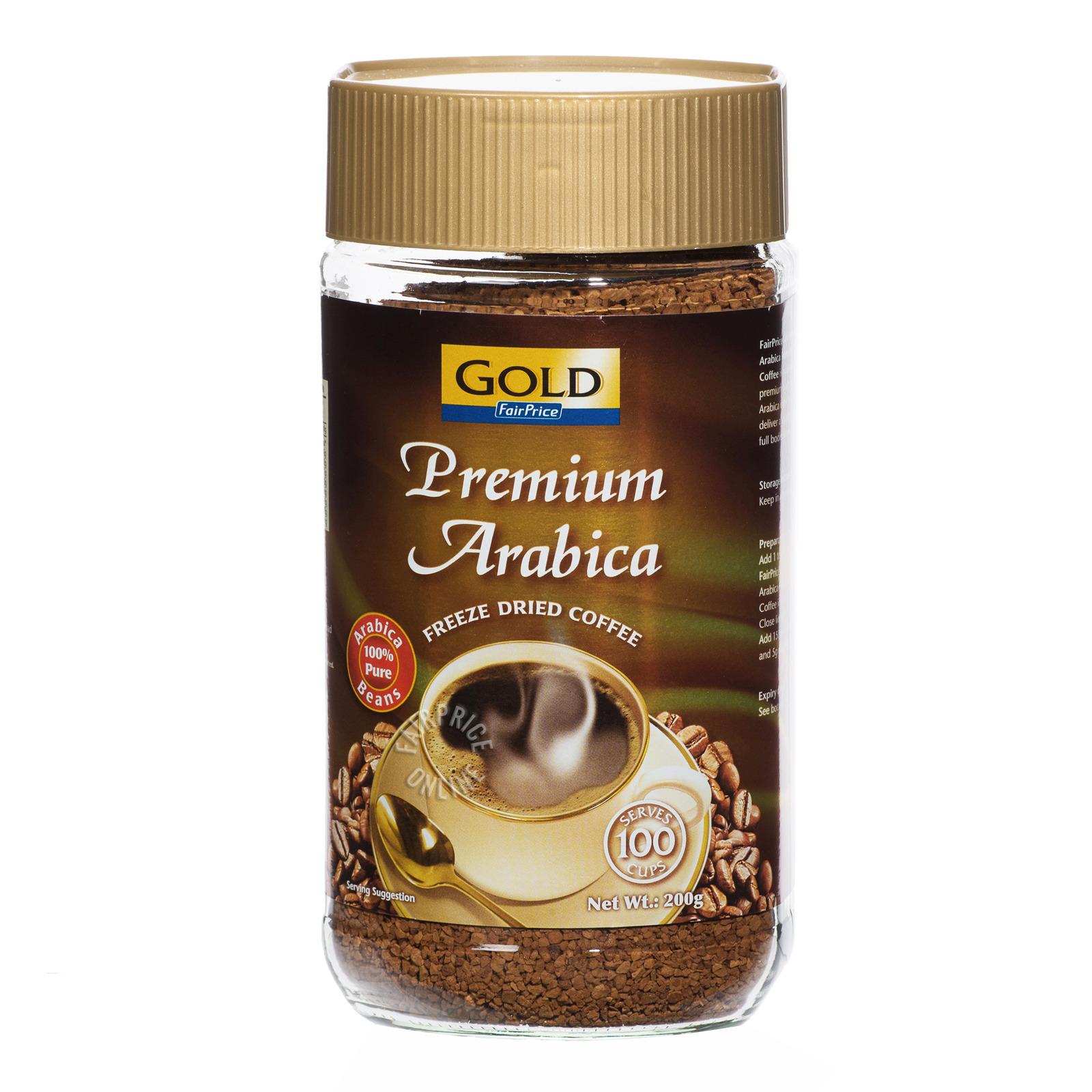 FairPrice Gold Premium Arabica Ground Coffee - Freeze Dried