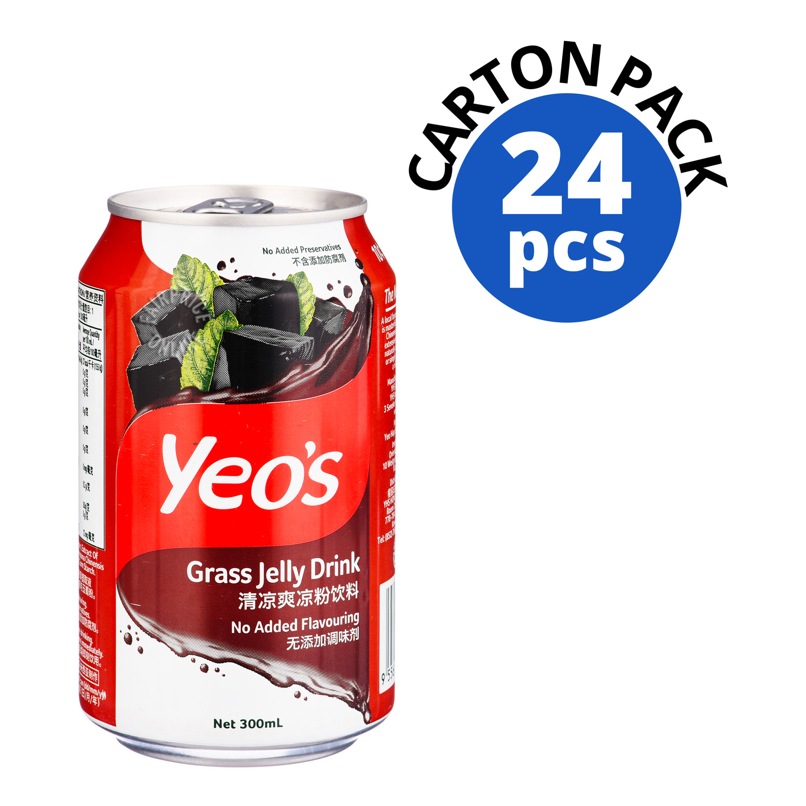 Yeo's Grass Jelly Drink - Case