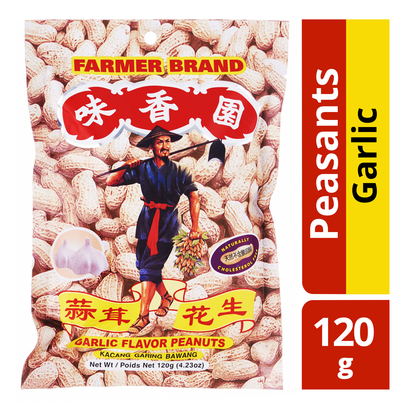 Farmer Brand Peanuts - Garlic