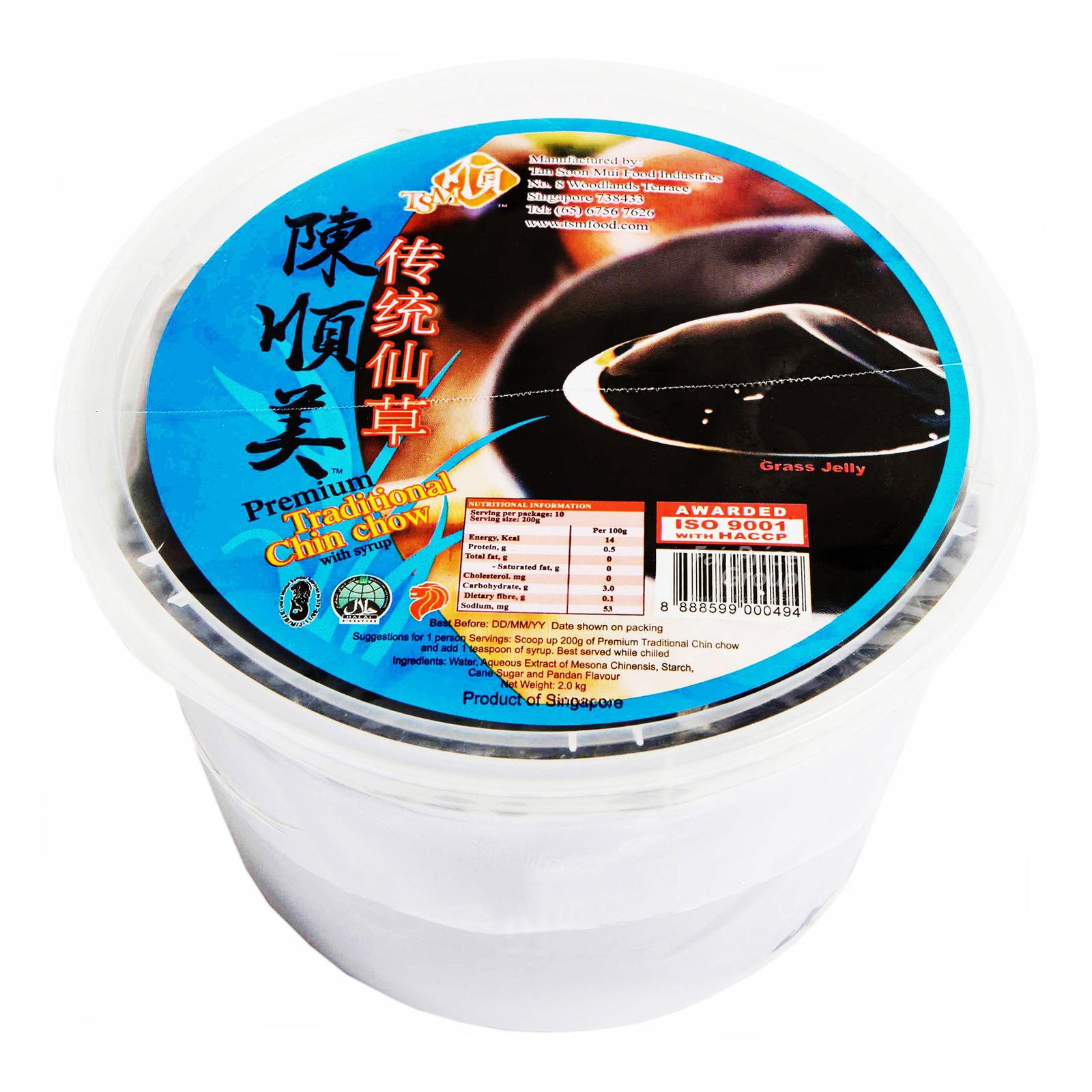 Tan Soon Mui Premium Traditional Chin Chow In Tub