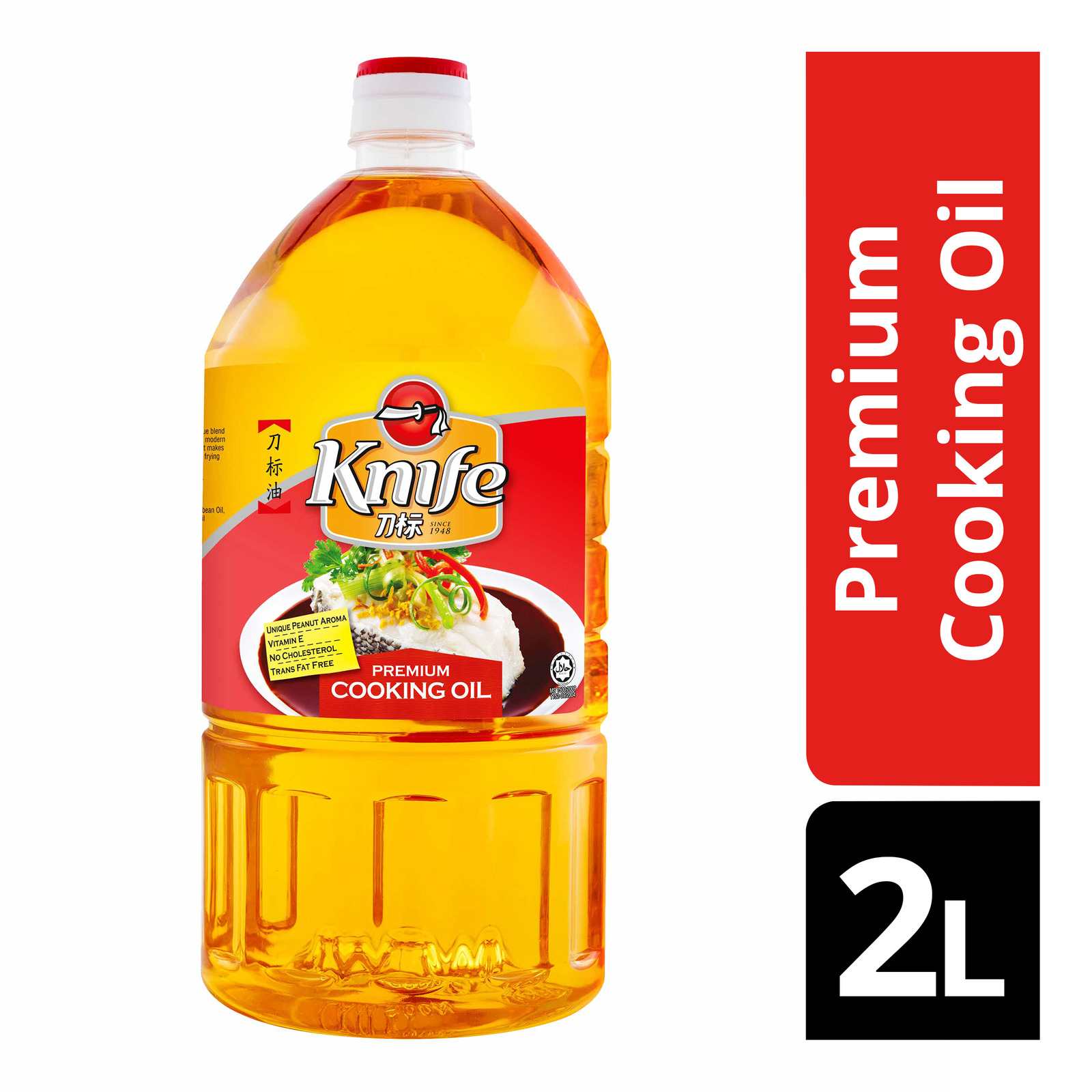 KNIFE Premium Cooking Oil 2L
