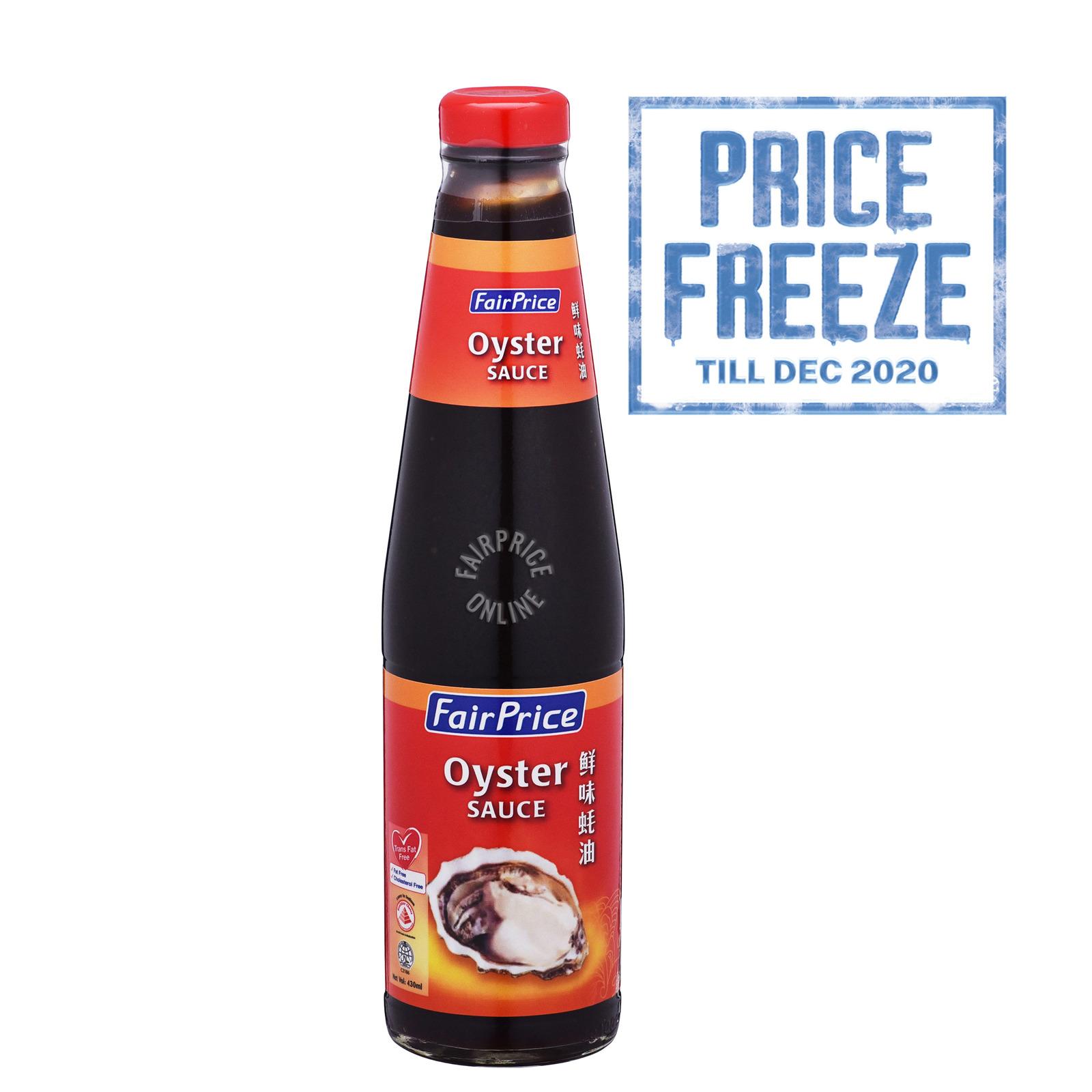 #FairPrice Sauce - Oyster