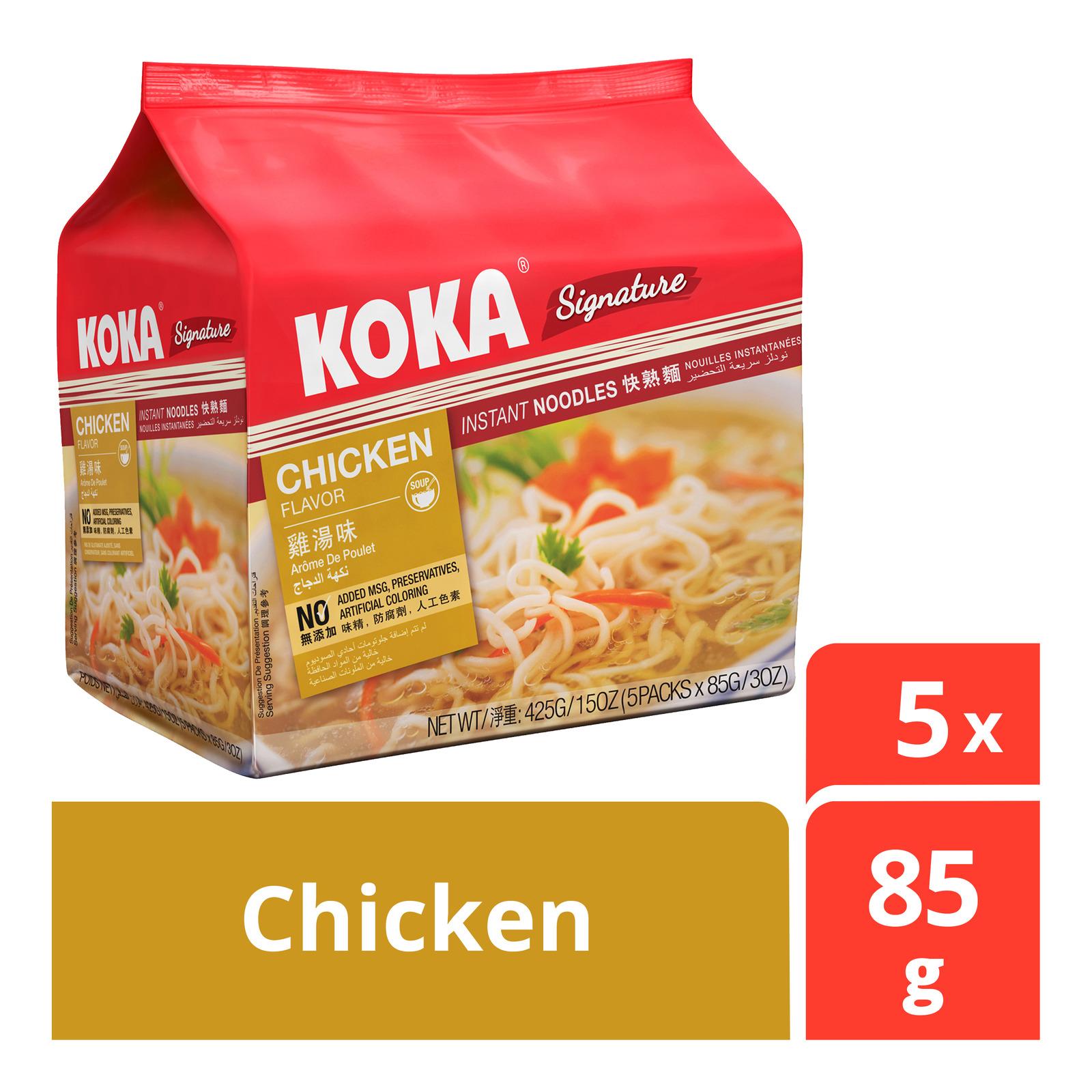 Koka Instant Noodles - Chicken