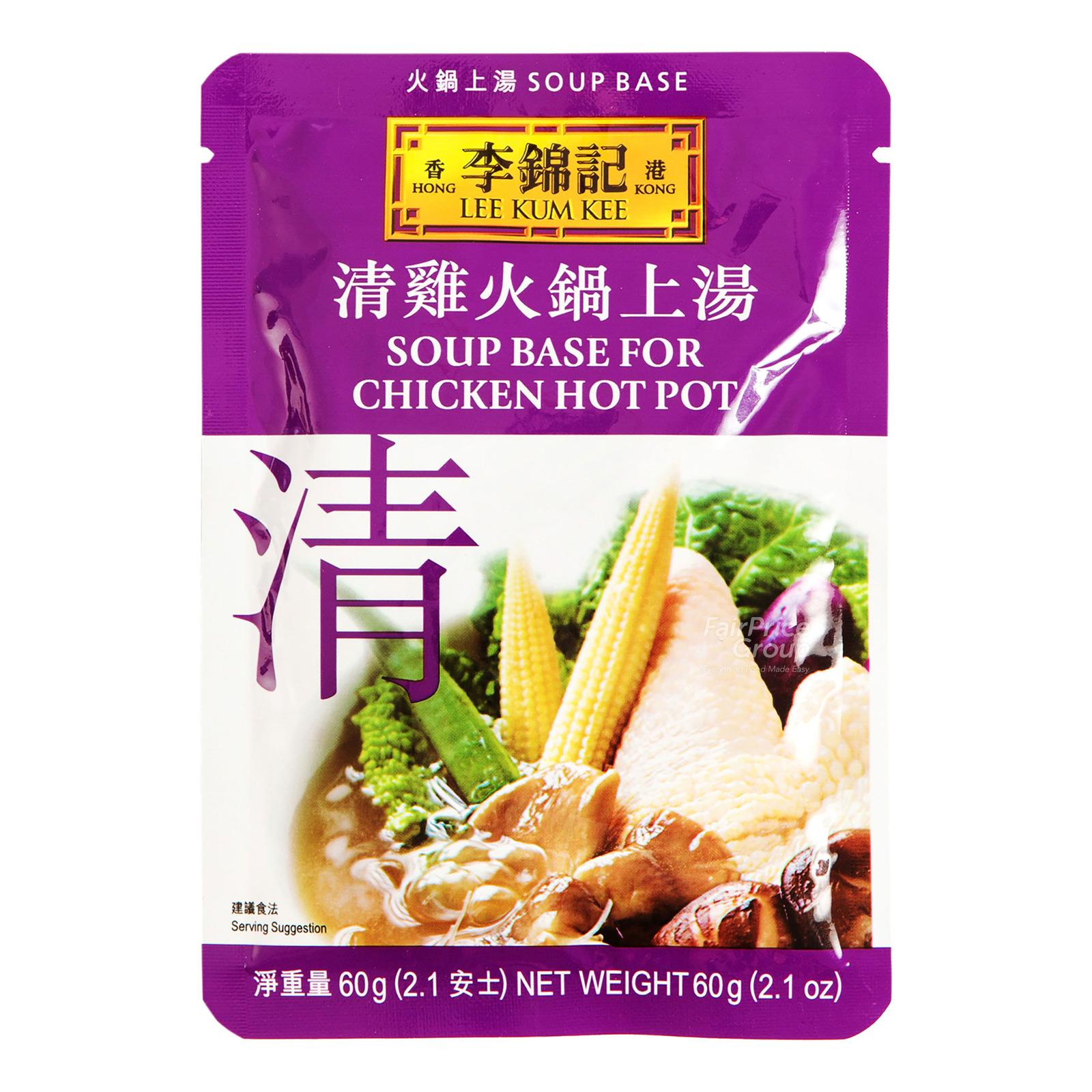 Lee Kum Kee Soup Base for Hot Pot - Chicken