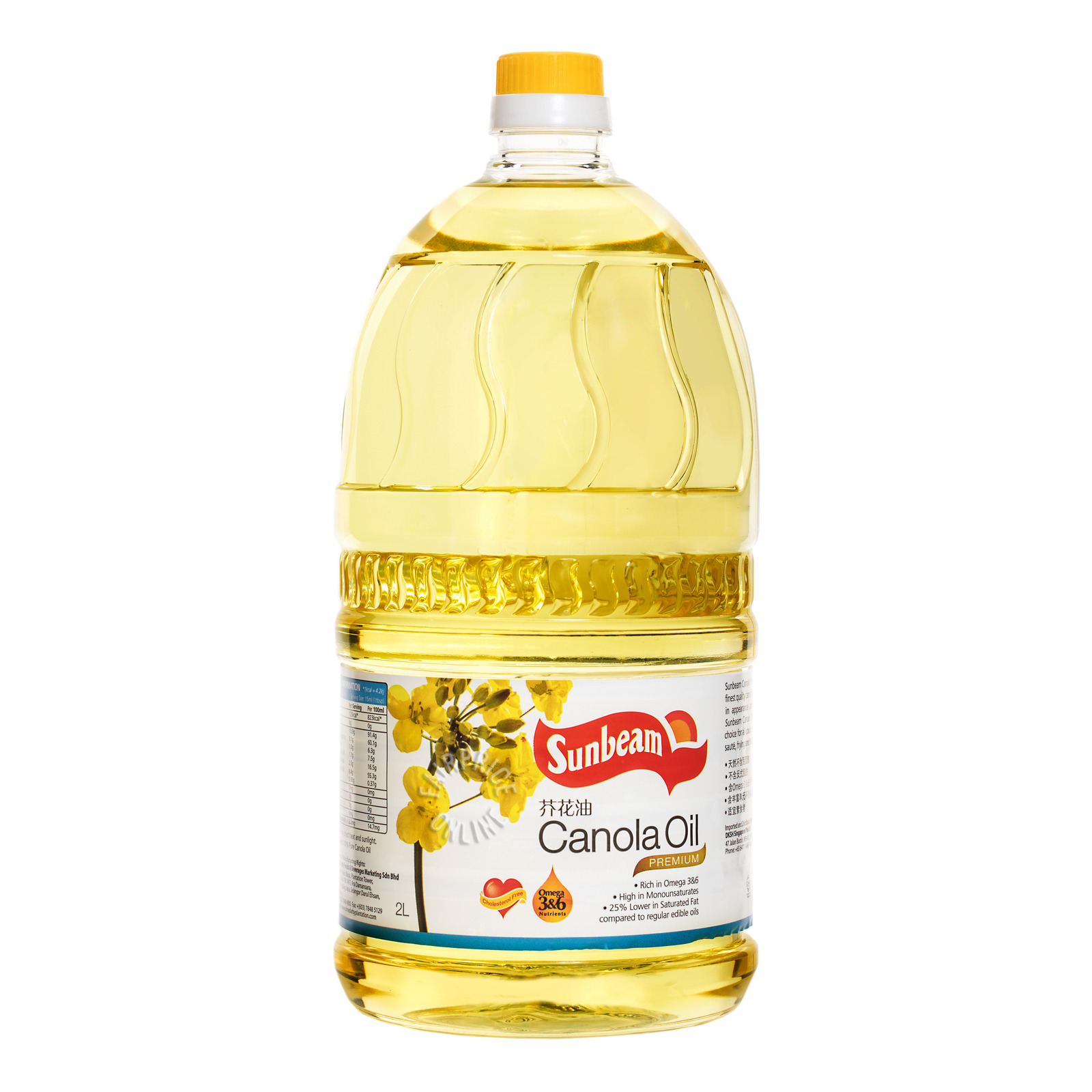 Sunbeam Premium Canola Oil