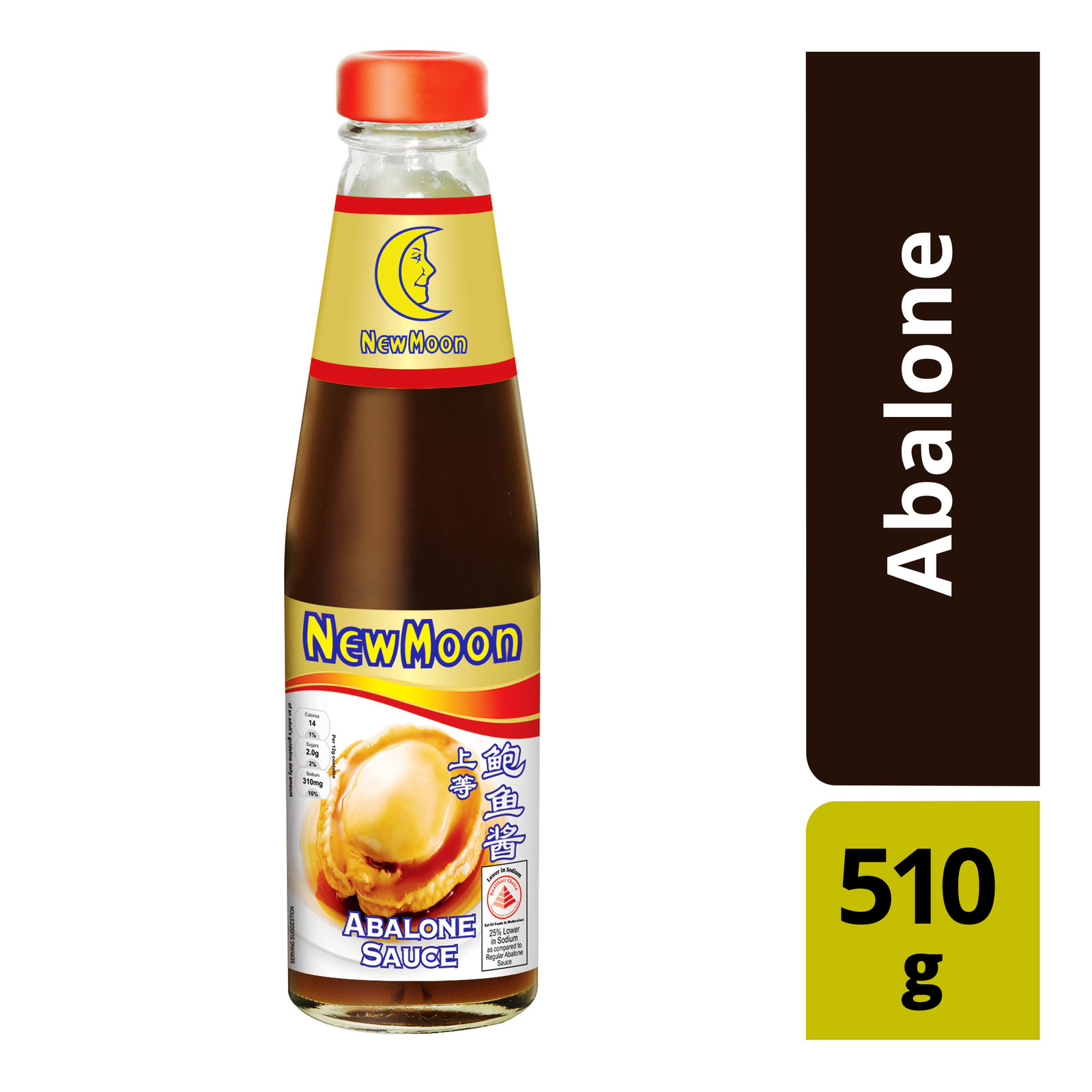 New Moon Abalone Sauce