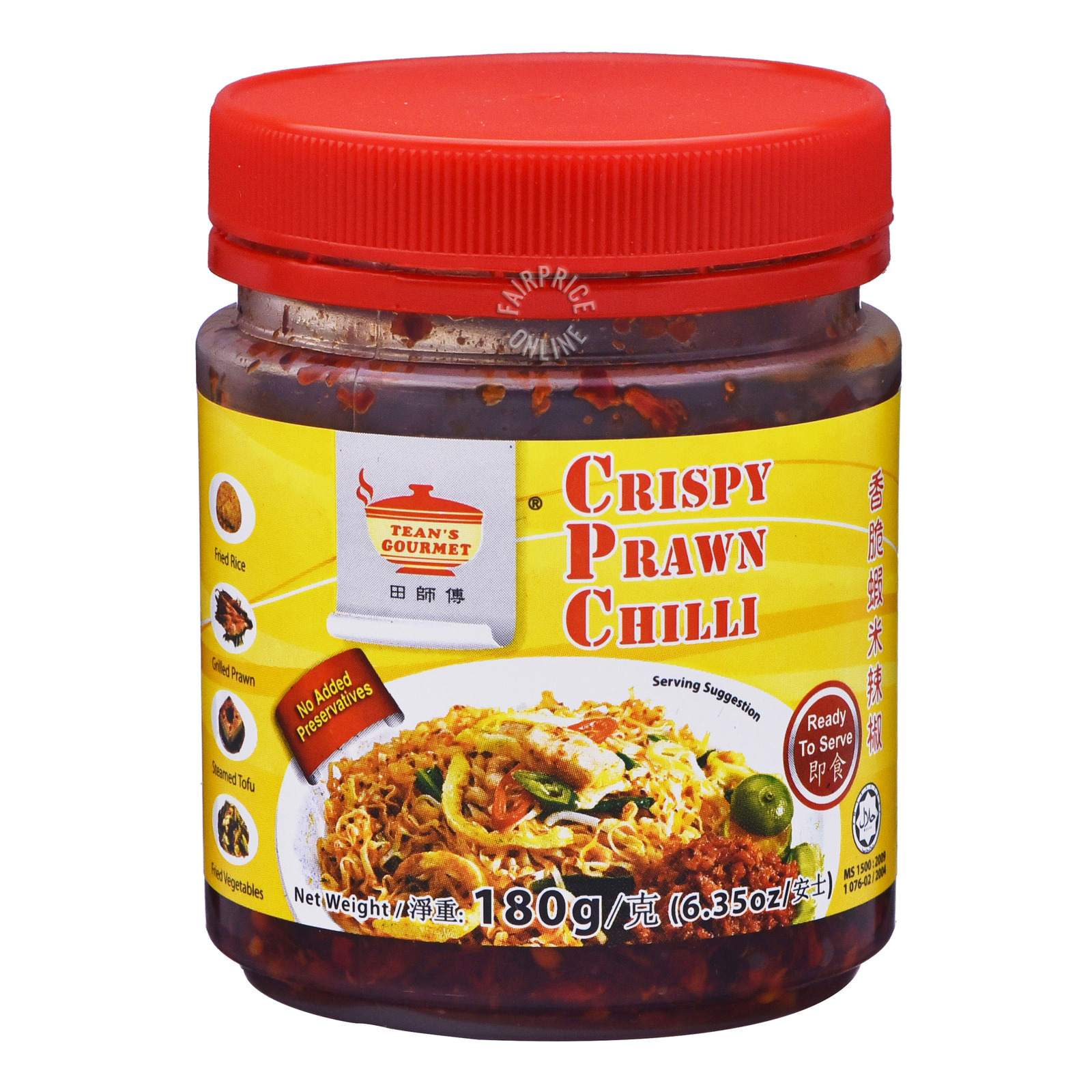 Tean's Gourmet Crispy Prawn Chili
