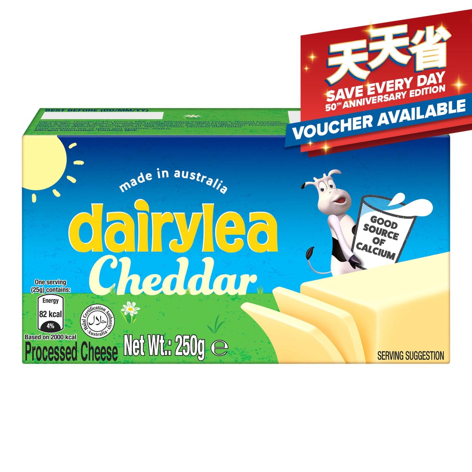 Kraft Processed Cheddar Cheese