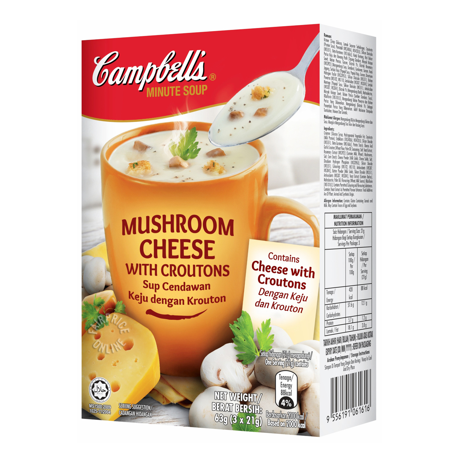 Campbell's Instant Soup - Mushroom Cheese with Croutons