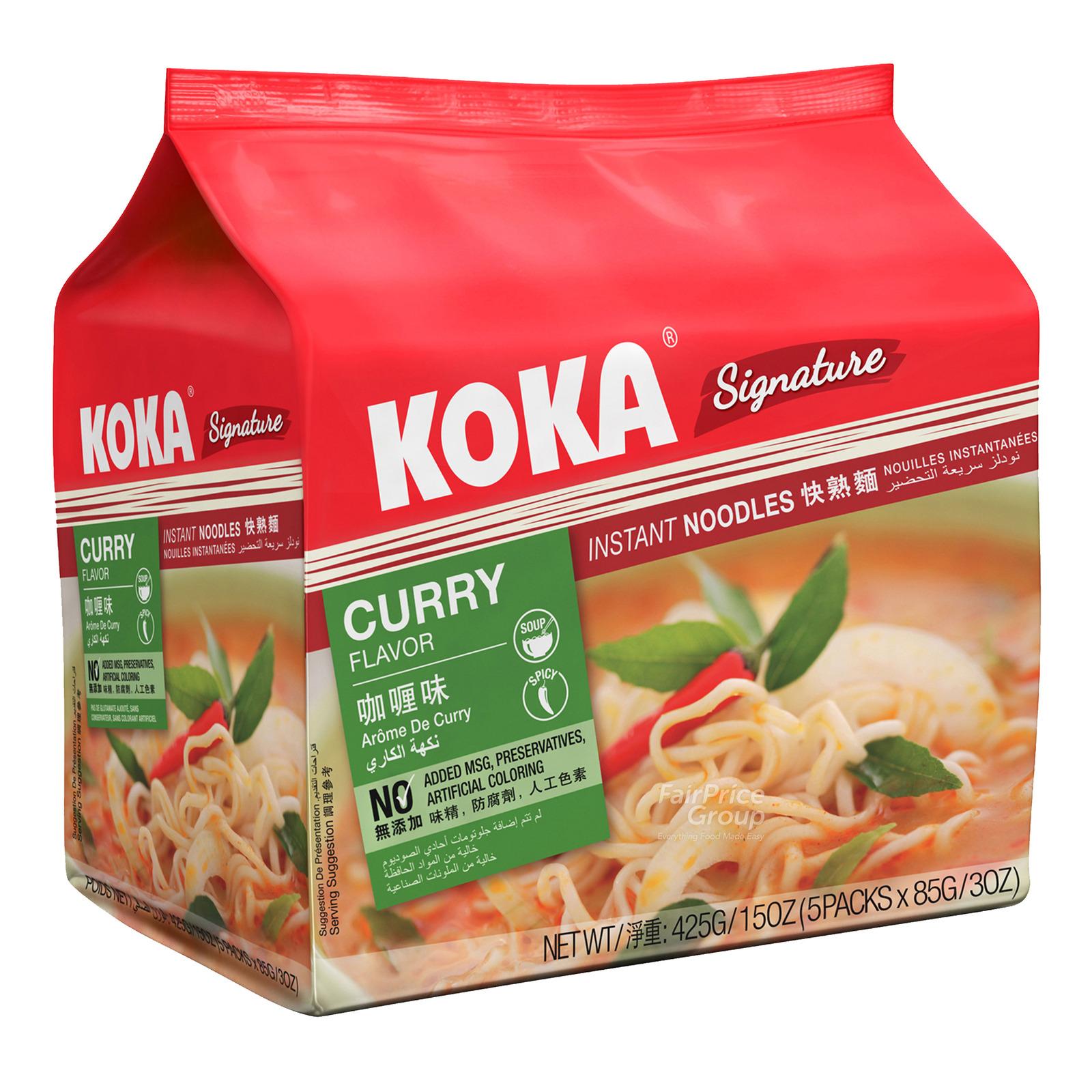 Koka Instant Noodles - Curry