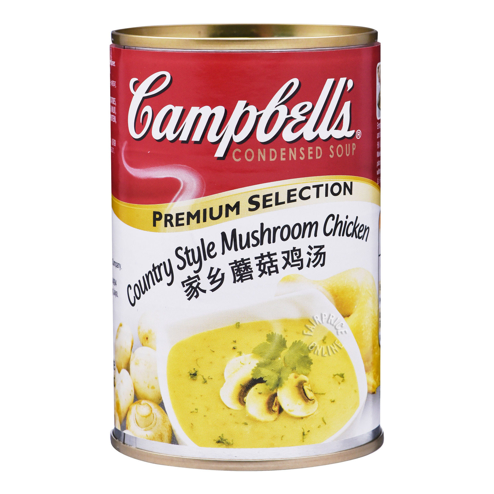 Campbell's Condensed Soup - Country Style Mushroom Chicken