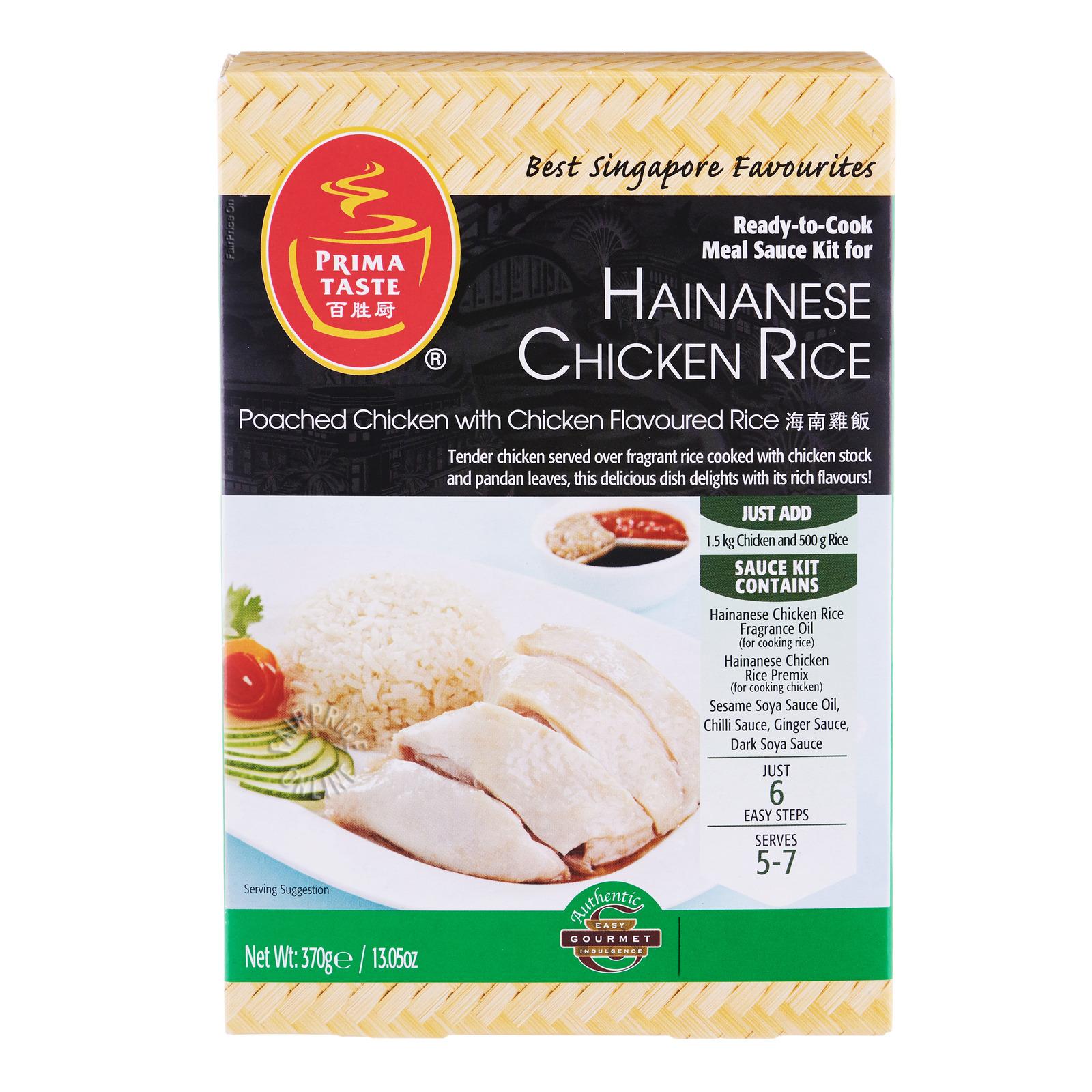 Prima Taste Sauce Kit - Hainanese Chicken Rice