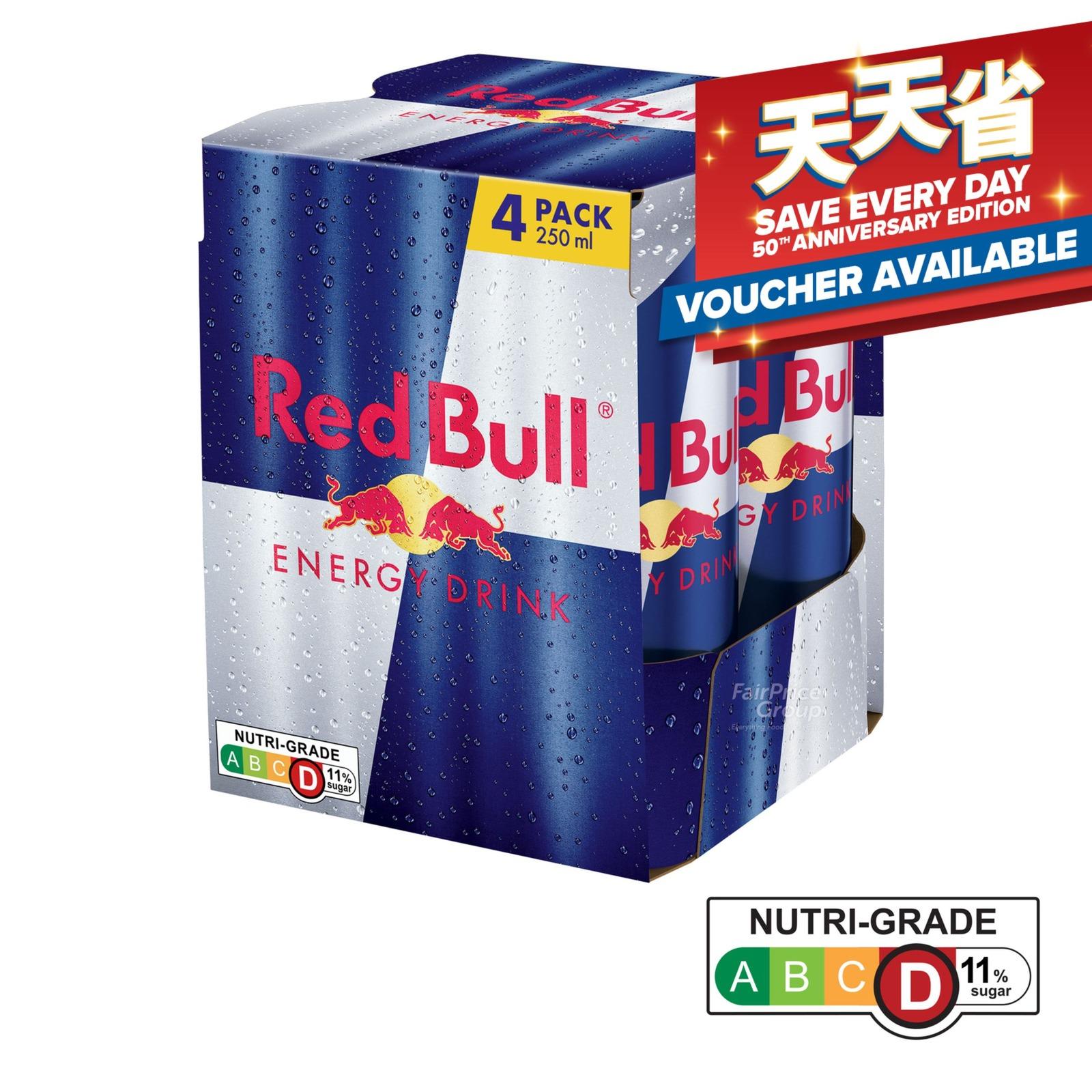 Red Bull Energy Drink 4S Pack