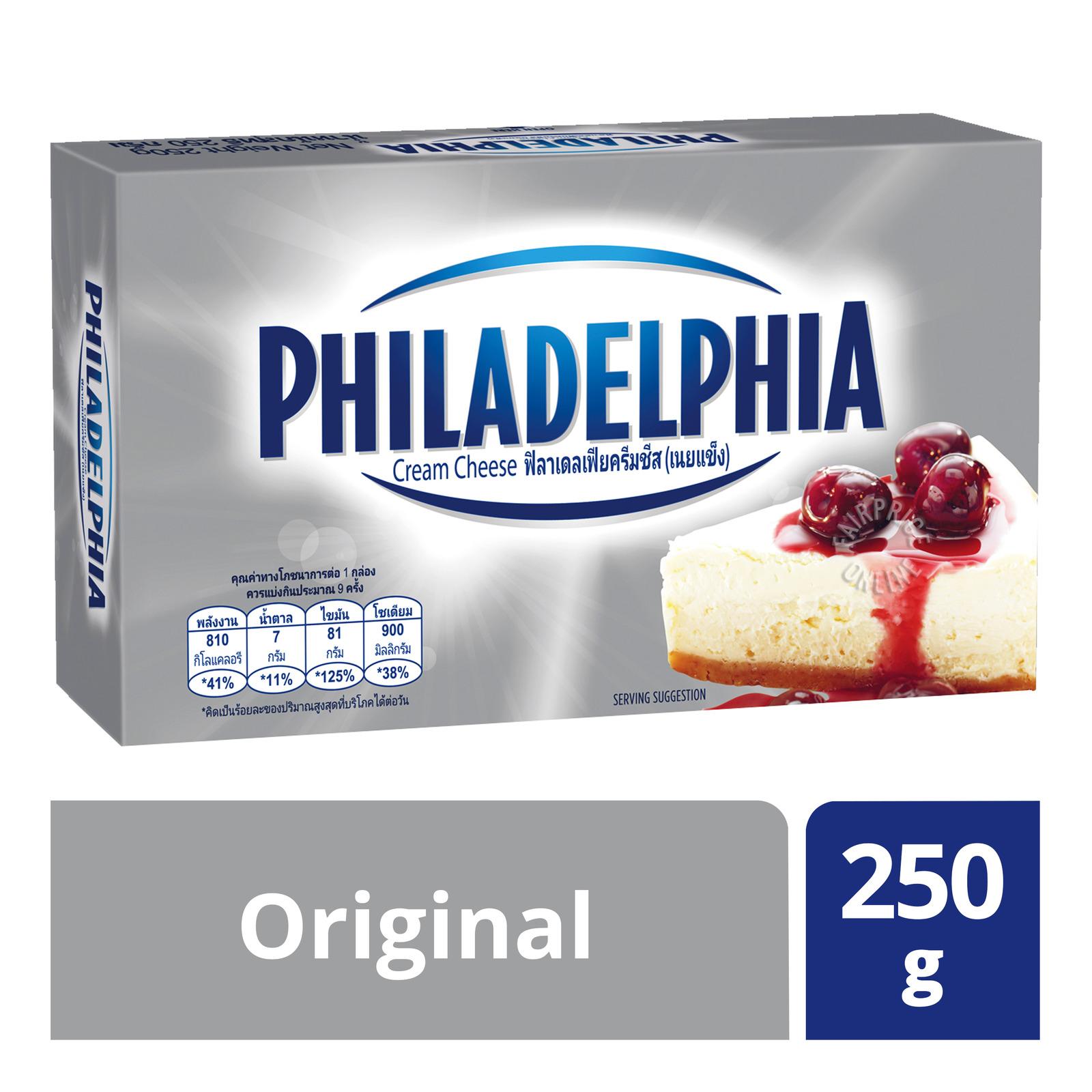 Philadelphia Cream Cheese Block - Original