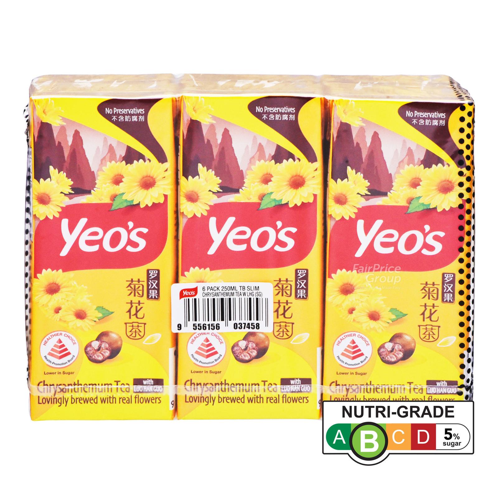 Yeo's Packet Drink - Chrysanthemum Tea & Luo Han Guo