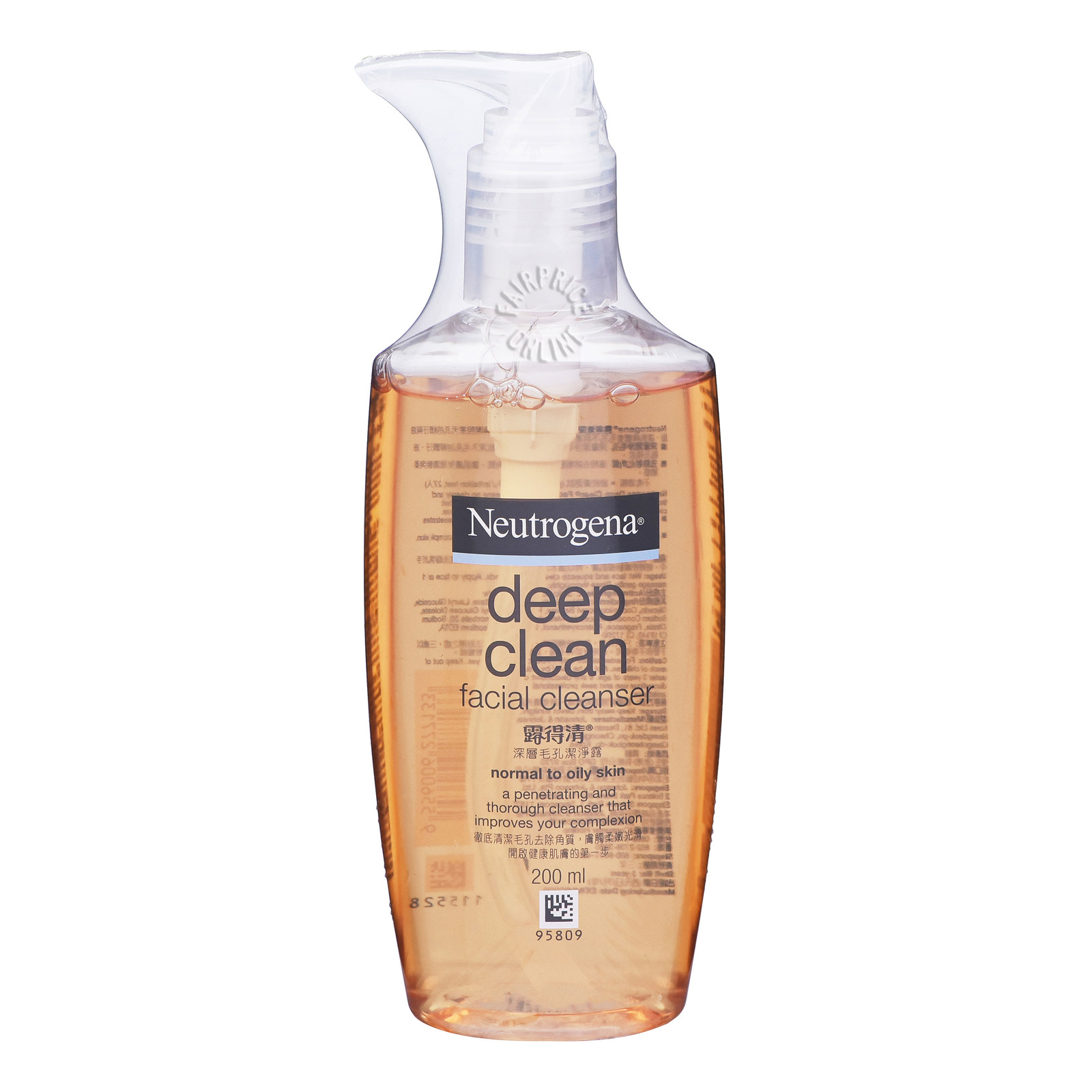 Neutrogena Deep Clean Cleanser