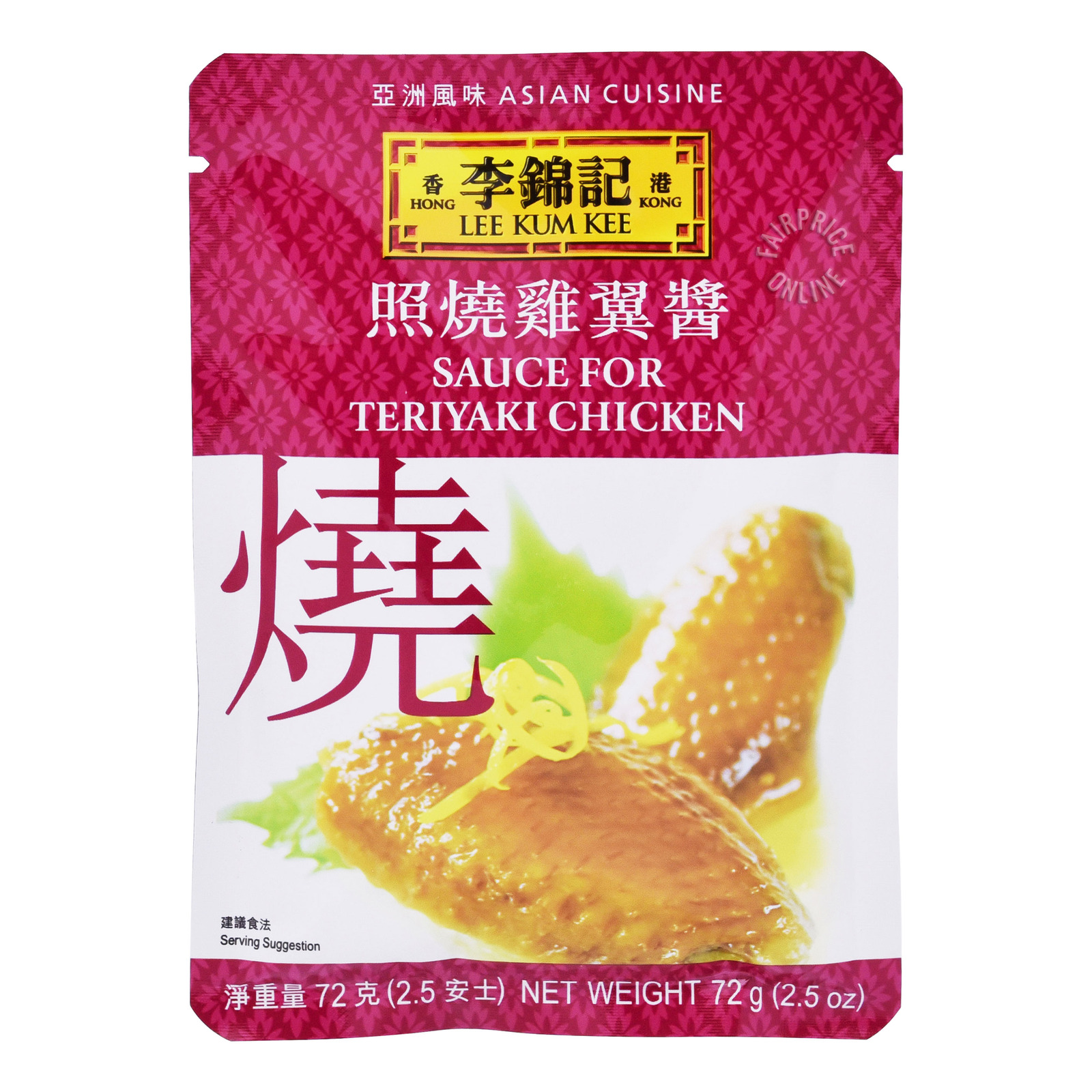 Lee Kum Kee Sauce - Teriyaki Chicken