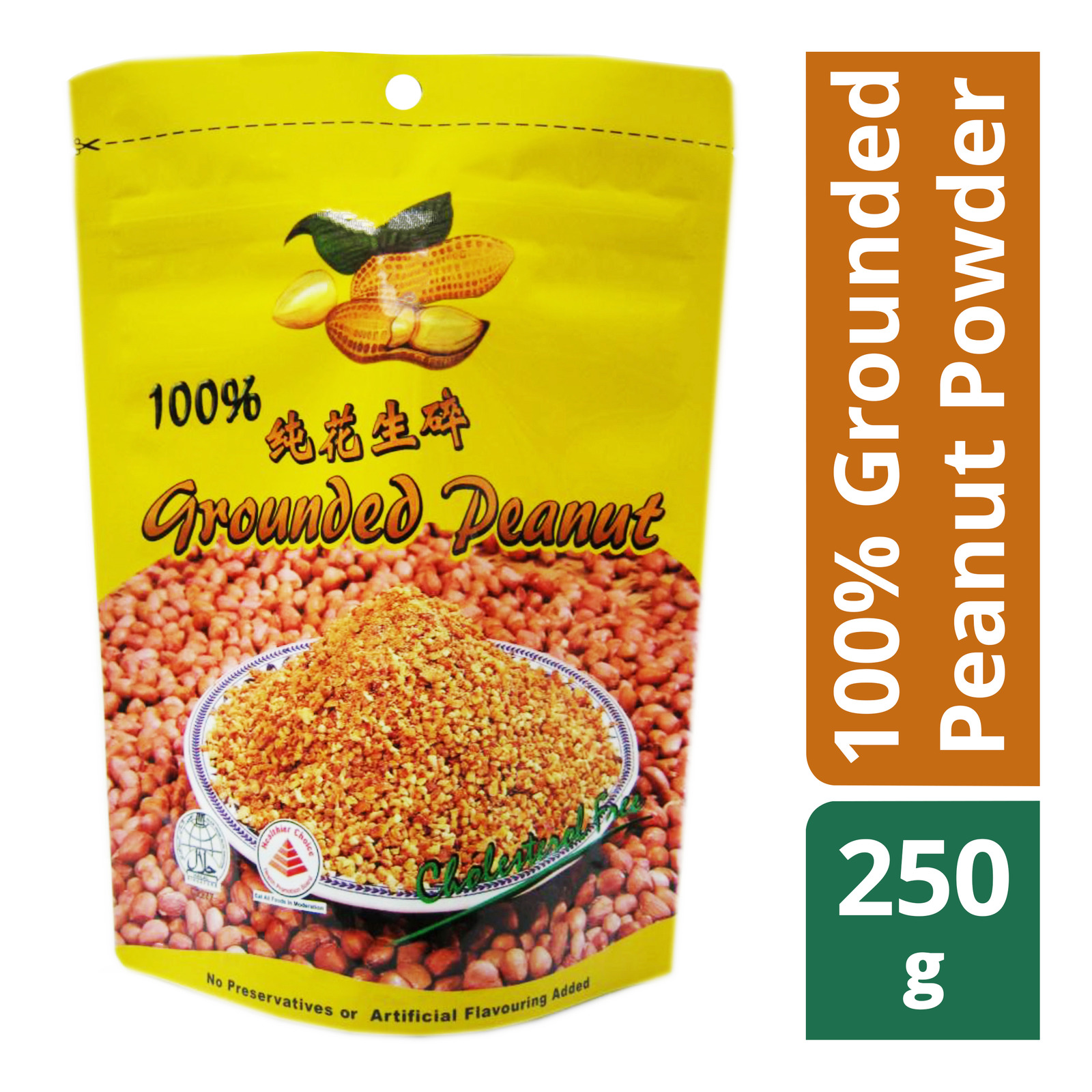 Moon Star 100% Grounded Peanut Powder