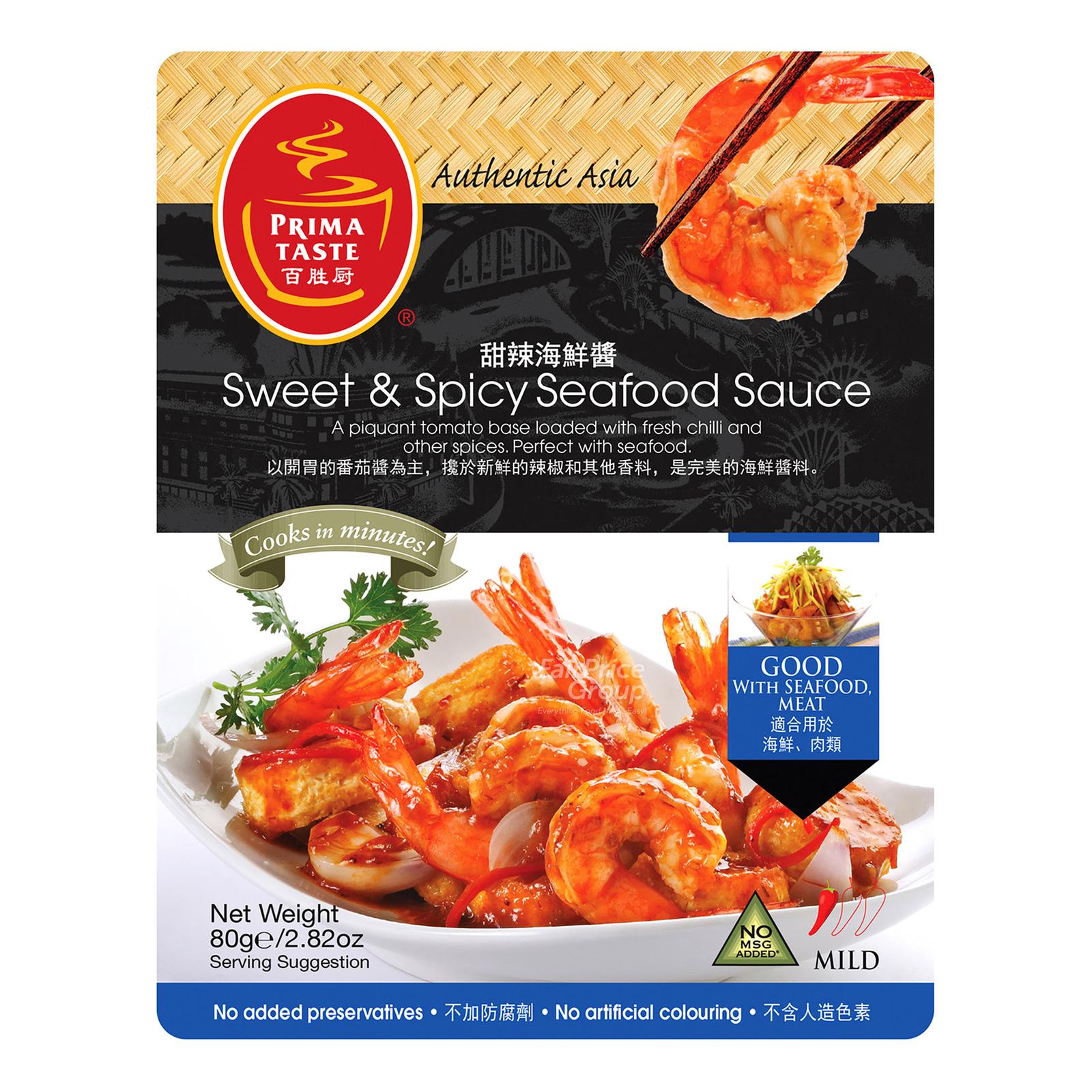 PRIMA TASTE Sweet & Spicy Seafood Sauce 80g