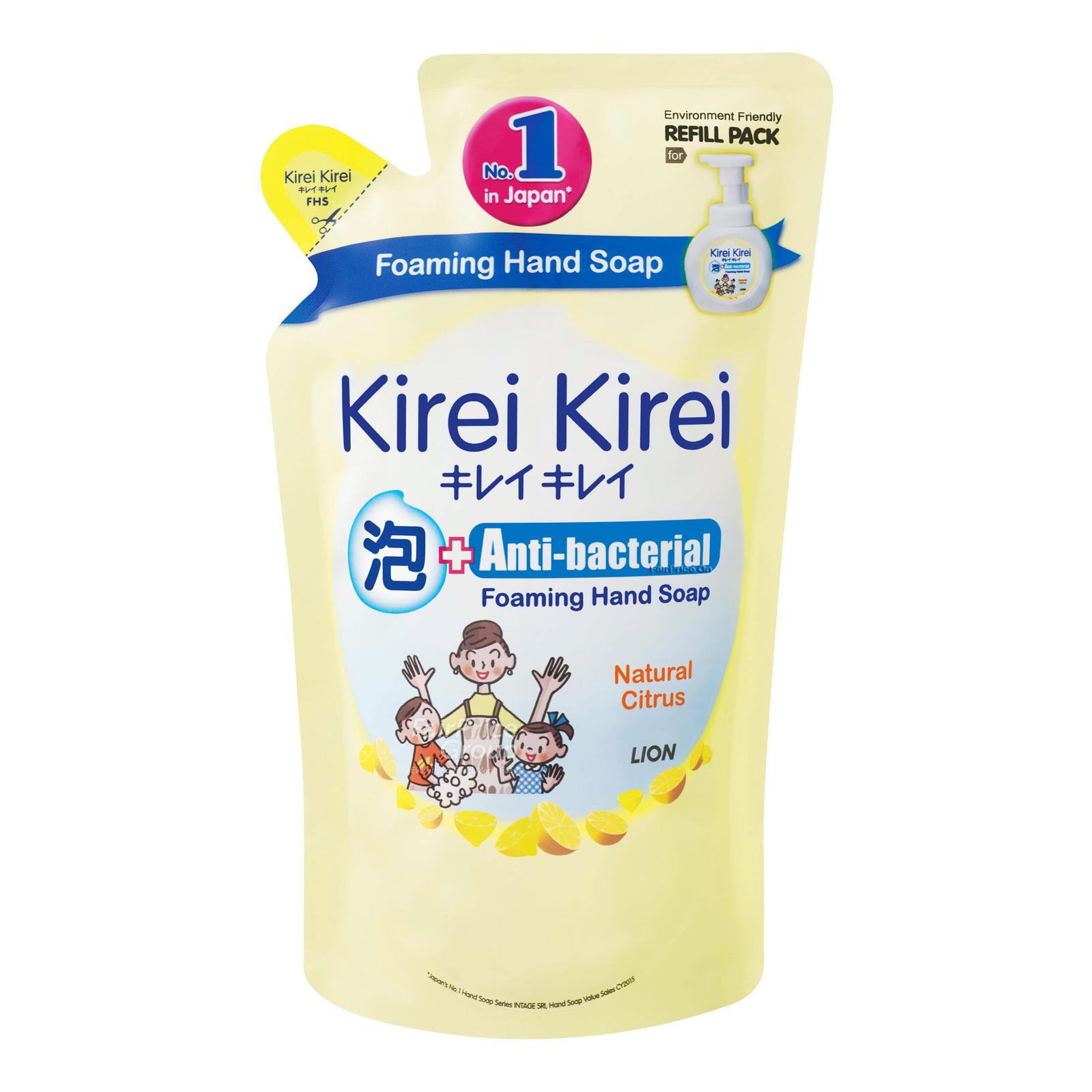 Kirei Kirei Anti-bacterial Hand Soap Refill - Natural Citrus